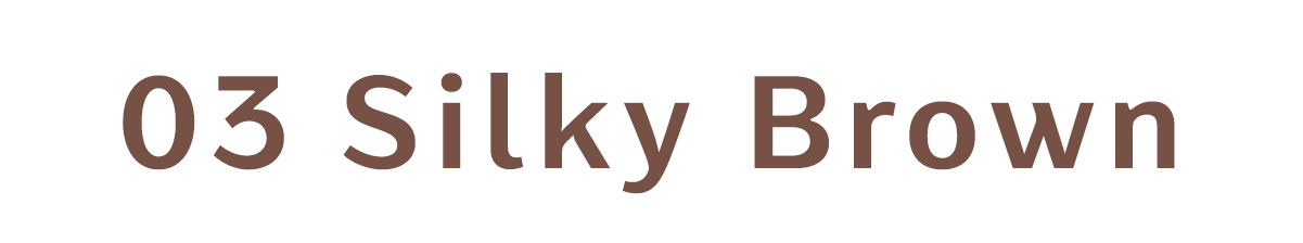 シルキーブラウン