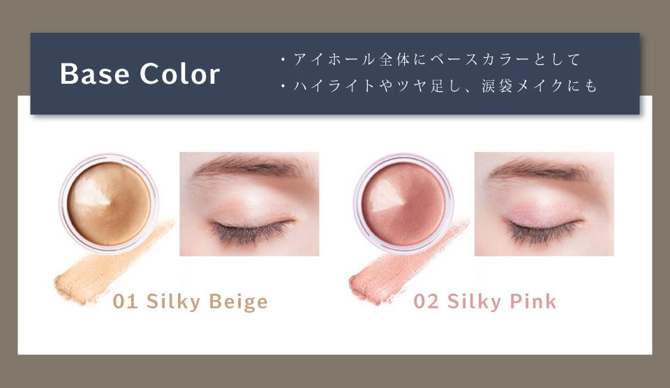 Base Color