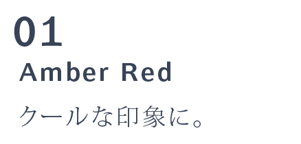 01 Amber Red