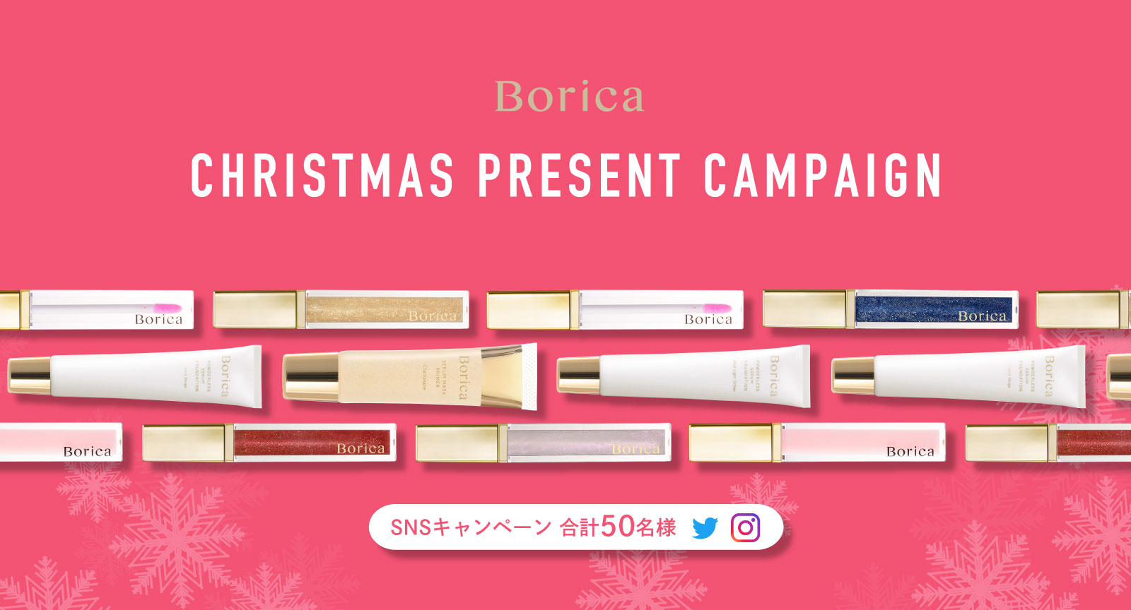 ChristmasCampaign